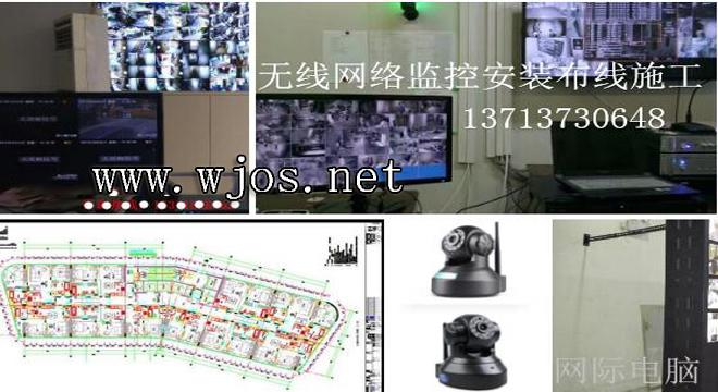 深圳智能监控系统 龙华智能监控系统上门安装