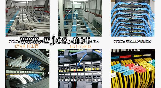 深圳智能办公网络布线施工 南山区前海后海工位智能综合布线.jpg