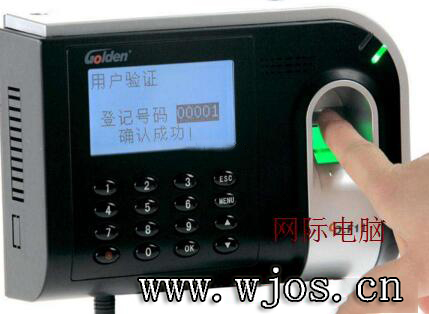 深圳京基100大厦门禁考勤系统 门禁考勤系统软件如何设置.JPG