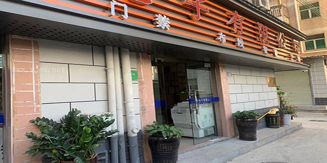 深圳水运大厦办公室门禁维修 玻璃门禁安装维修公司布线f.jpg