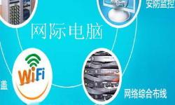 深圳维修网络监控 安装网络监控公司