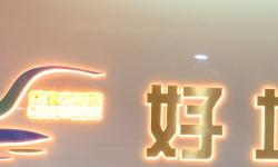 深圳宝安区南山区金銮时代大厦装监控办公室综合布线公司