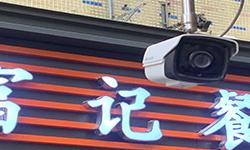 龙嘉首饰工业大厦监控安装 深圳监控系统安装电话