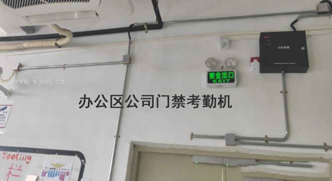 智能门禁管理系统设计原则 智能门禁管理系统.jpg