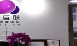 南园枫叶大厦紫鲸物联科技卡位布线安装监控