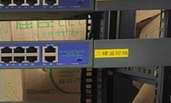 摄像头安装之后怎么设置 宝安区新安安防监控系统安装