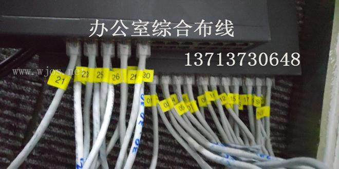网络综合布线的意义 为什么需要弱电.jpg