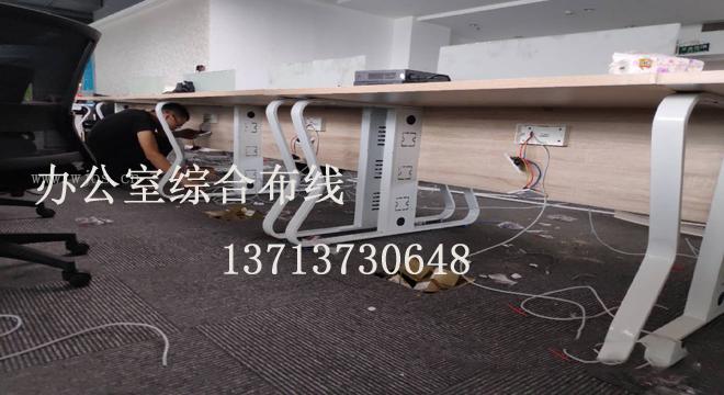 深圳安防监控工程公司 弱电智能化工程设计与施工.jpg