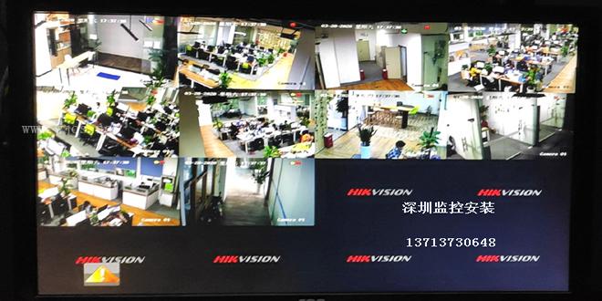 民冶科技园办公室安装监控摄像头 企业公司安装监控摄像头.jpg