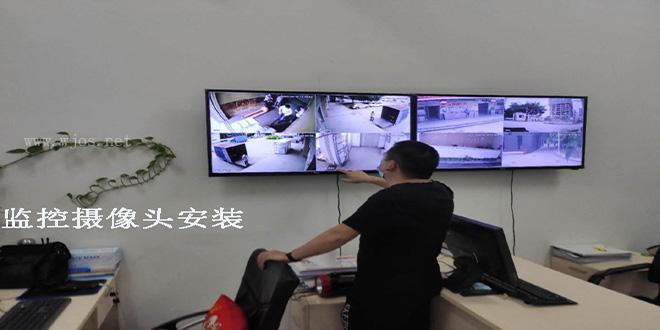 深圳日海智能科技股份有限公司网络监控安防监控安装.jpg