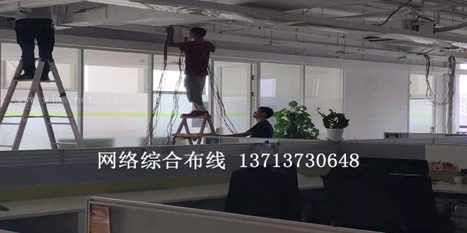 办公室网络布线龙岗区天安云谷123栋abc座.jpg