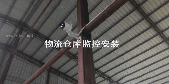 云台监控摄像头常见的故障 云台监控摄像头故障的解决方法.jpg