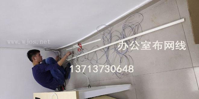智能家居控制系统特点 南山区珠光路附近专业弱电公司.jpg