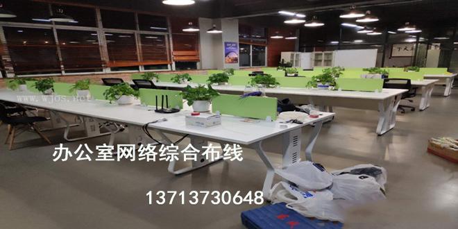 深圳天祥路附近弱电智能化公司 南山区左炮台路网络布线.jpg