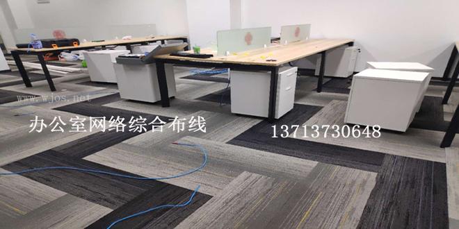 弱电工程施工管理流程 深圳智能化弱电工程.jpg