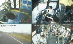 车载视频监控系统