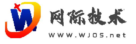 广东网际技术有限公司